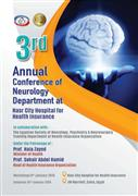 3rd Annual Conference Of Neurology Department