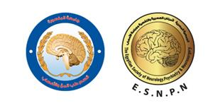 9th Annual Conference Of Mansoura Neurology