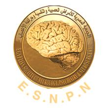 ESNPN Annual Summer Meeting